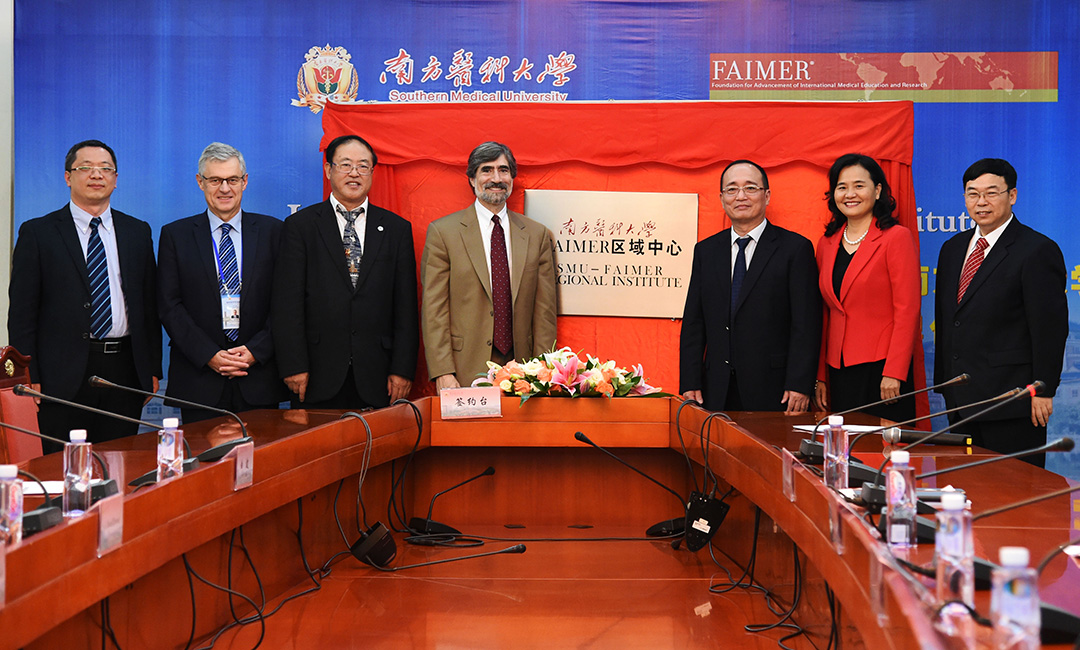 New FAIMER Regional Institute to Launch in 2016 at Southern Medical University, China